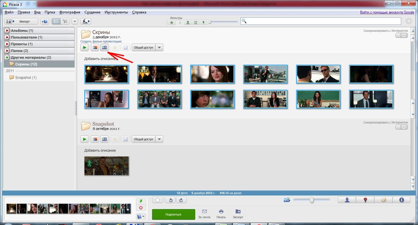 Как сделать видео проект на компьютере фото 864