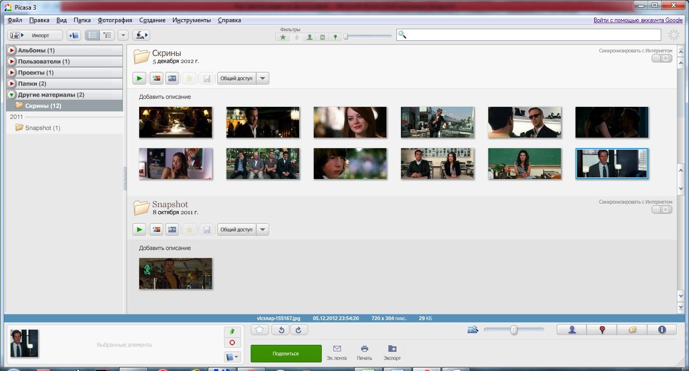 ... сделать видео из фотографий | Часть 3: chajnikam.ru/computer/223-kak-sdelat-video-iz-fotografiy-chast-3.html