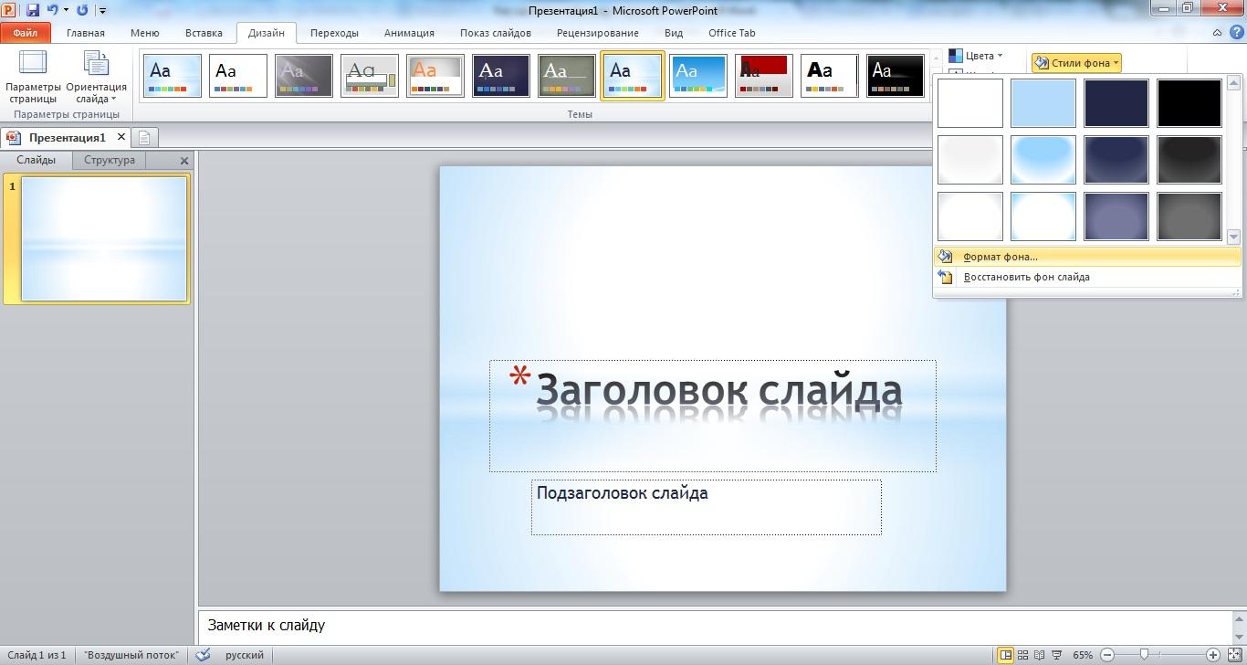Как сделать слайд шой фото 969