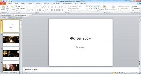 Как сделать слайд шоу из фотографий с музыкой в powerpoint фото 420