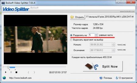 Программа для нарезки видео