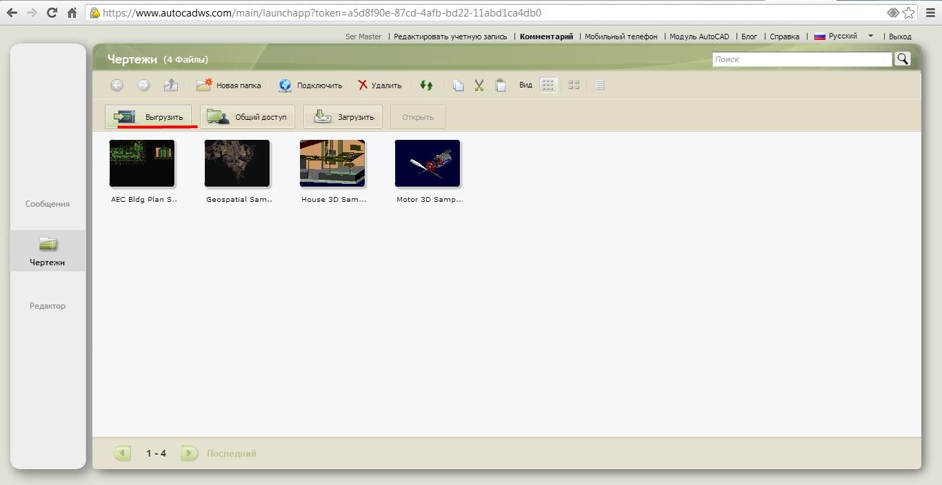 Программы для Windows  relizuacom