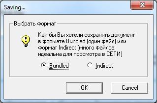 Как создать DjVu файл?