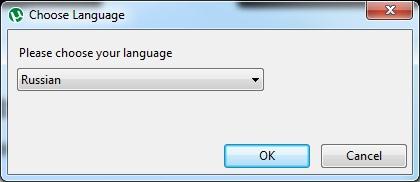 Выбор языка установки программы торрент