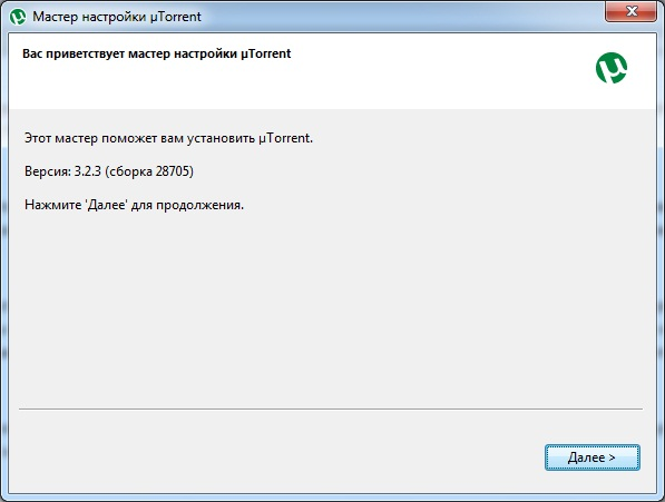 Установить торрент бесплатно на русском языке для виндовс 7 бесплатно - 8a