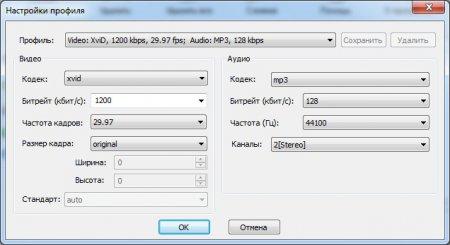 Как соединить видео файлы?