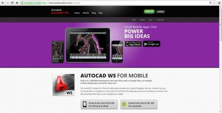 AutoCAD онлайн. AutoCAD WS