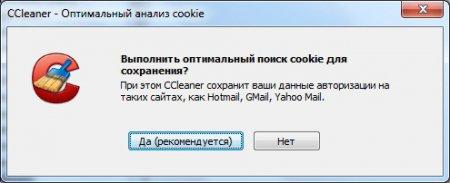Как очистить реестр Windows 7?
