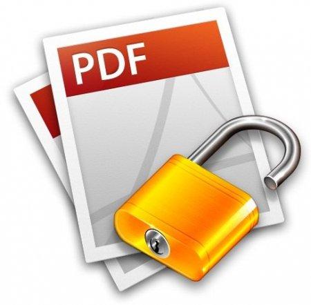 Как поставить пароль на pdf файл