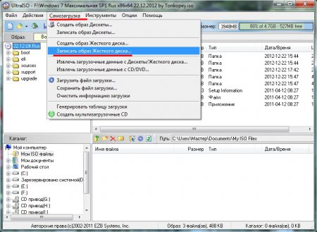 Создание загрузочной флешки с установочным пакетом Windows 7 программой UltraISO Premium