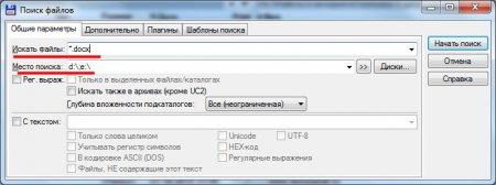 Настройка сканирования Total Commander для поиска дубликатов файлов
