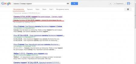 Результаты поиска поисковой системой Гугл