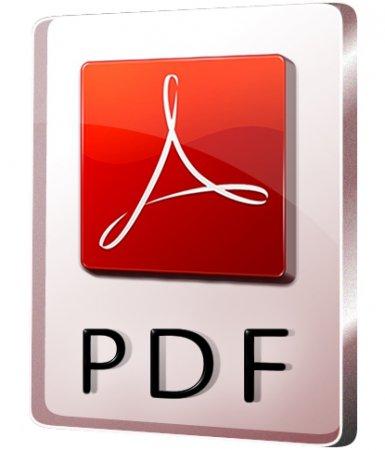 Что такое pdf файл?