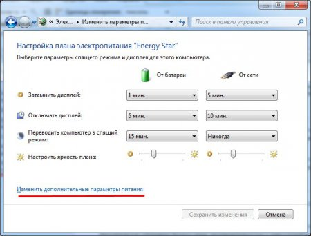 Спящий режим Windows 7. Настройка плана электропитания