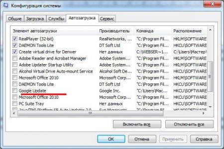 Отключить обновление браузера Google Chrome через автозагрузку