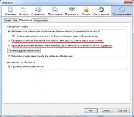 Отключить обновление браузера Mozilla Firefox