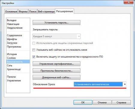 Отключить обновление браузера Opera