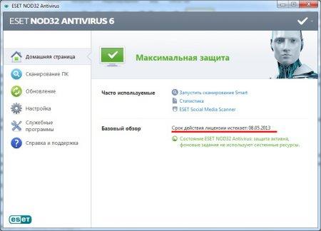 Активированный ESET NOD32 Антивирус 6