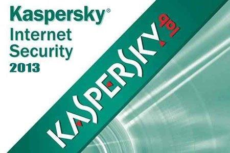 Как установить Kaspersky Internet Security 2013? Как установить Касперский Интернет Секьюрити 2013?