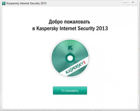 Как установить Kaspersky Internet Security 2013. Начало установки Касперского