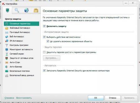 Как установить Kaspersky Internet Security 2013. Все настройки Касперского