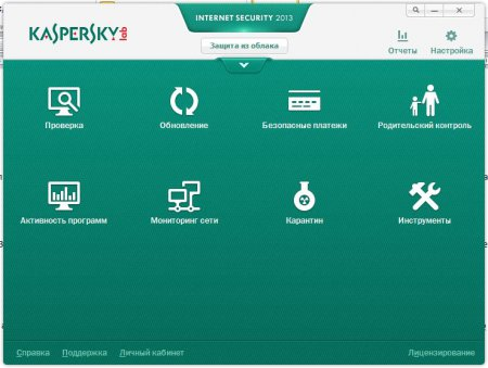 Как установить Kaspersky Internet Security 2013. Основные функции антивируса Касперского Интернет Секьюрити 2013