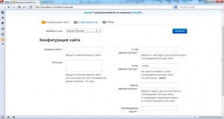 Установка Joomla на Денвер. Стартовая страница установщика joomla