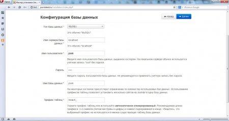 Установка Joomla на Денвер. Подключение базы данных при установке joomla