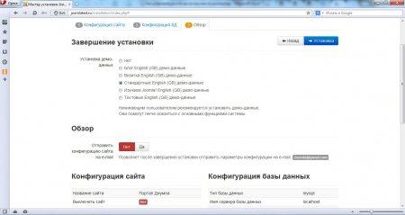Установка Joomla на Денвер. Завершение установки joomla