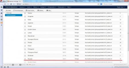 Установка Joomla на Денвер. Языковые пакеты, доступные в самой joomla