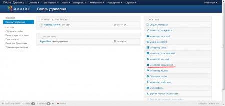 Как установить шаблон Joomla? Панель управления Joomla