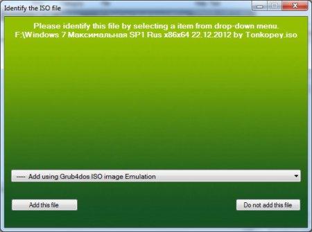 Добавляем неизвестный программе XBoot iso образ
