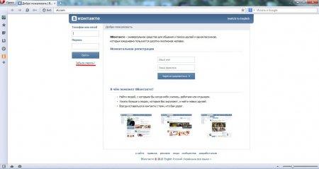 Стартовая страница В Контакте