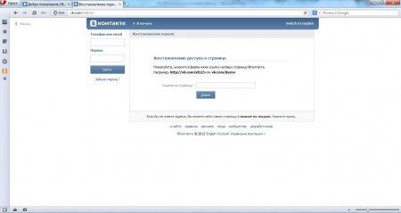 Вводим ссылку на страницу В Контакте