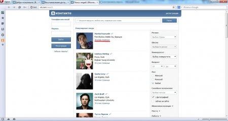 Поиск людей В Контакте