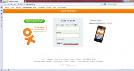 Стартовая страница сайта Одноклассники