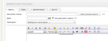 Пример вставки ссылки на DLE