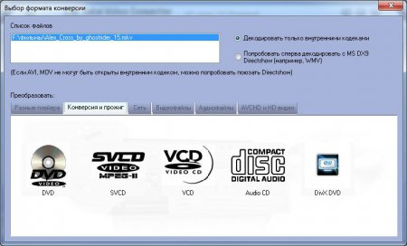 E.M.Total Video Converter HD