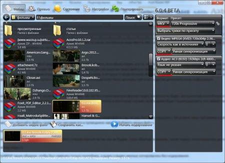 Настройка Xvid4PSP для смены контейнера видео без перекодировки