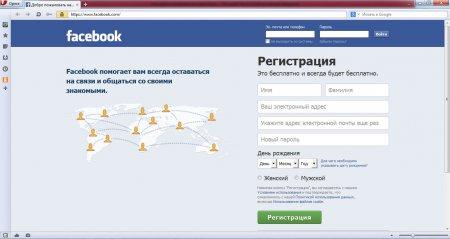 Стартовая страница Фейсбук