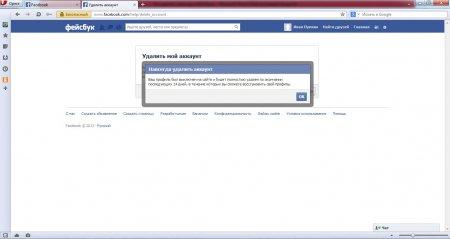 Напоминание о возможности восстановления аккаунта в Фейсбуке