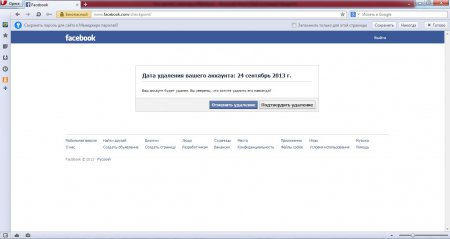 Попытка входа на удаленный аккаунт в Фейсбуке