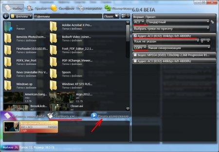 Настраиваем XviD4PSP для копирования аудио без перекодировки
