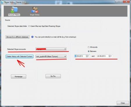 Удаление переписки в Скайпе программой Skype History Cleaner