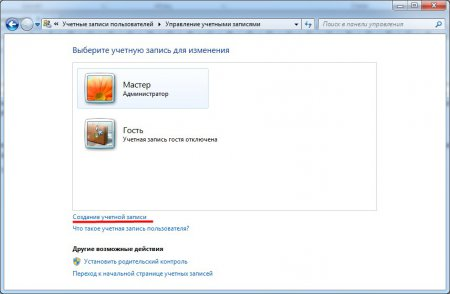 Создание новой учетной записи Windows 7
