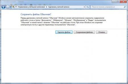 Запрос на удаление всех файлов с учетной записью