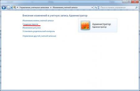 Настройка учетной записи супер администратора