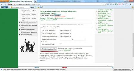 Онлайн конвертер mp3 в wav