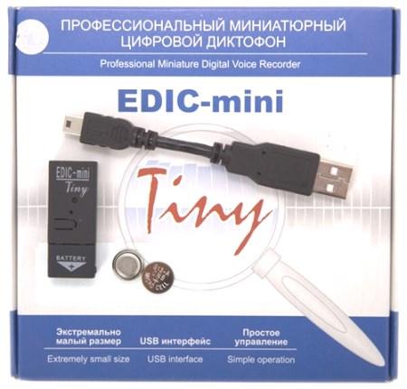 Использование цифровых мини диктофонов в повседневной жизни