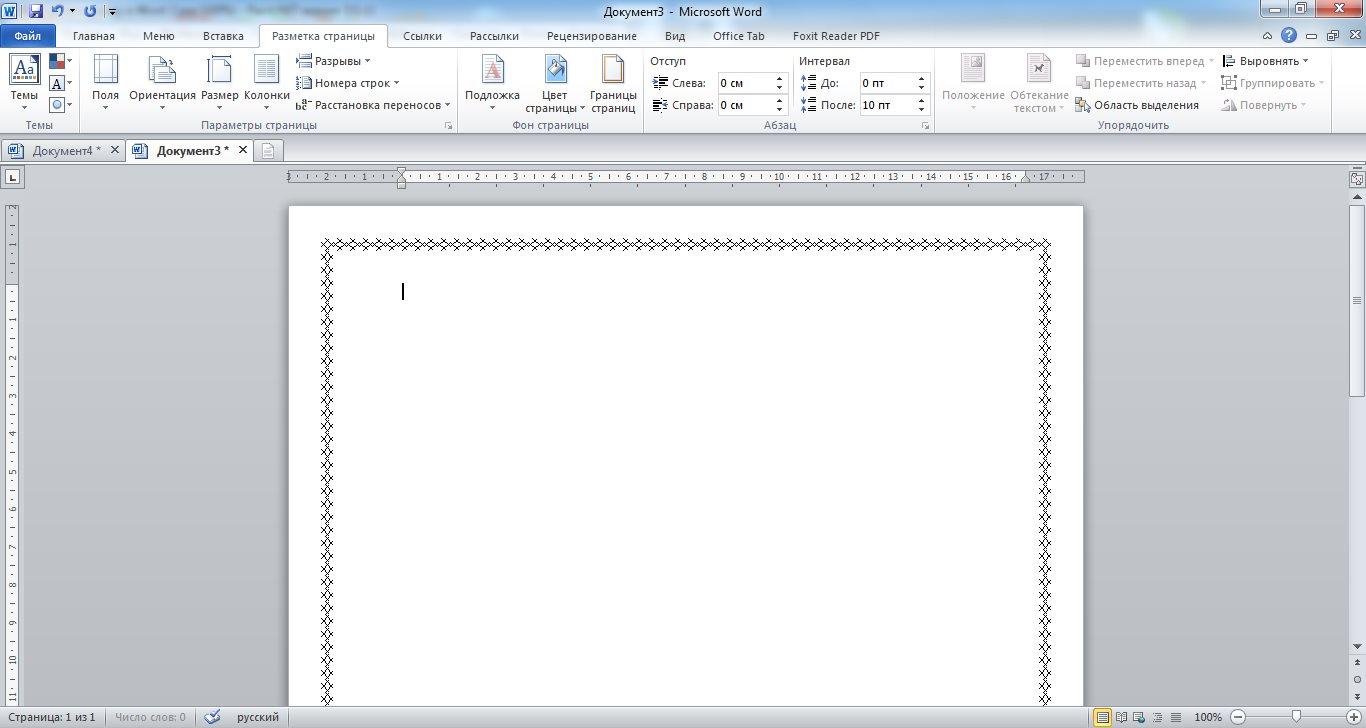 Ответы Как сделать рамку вокруг текста 68